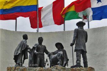 Памятники животным: Третий сюжет — Собака Боливара